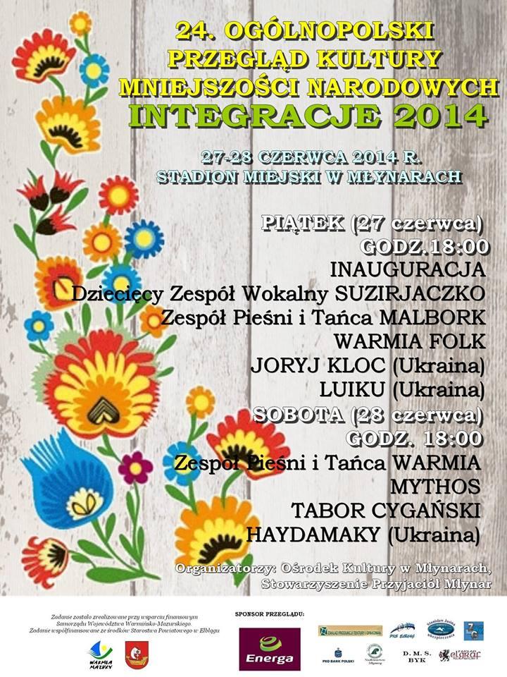 Integracje2014